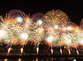 Nagaokan Fireworks Display